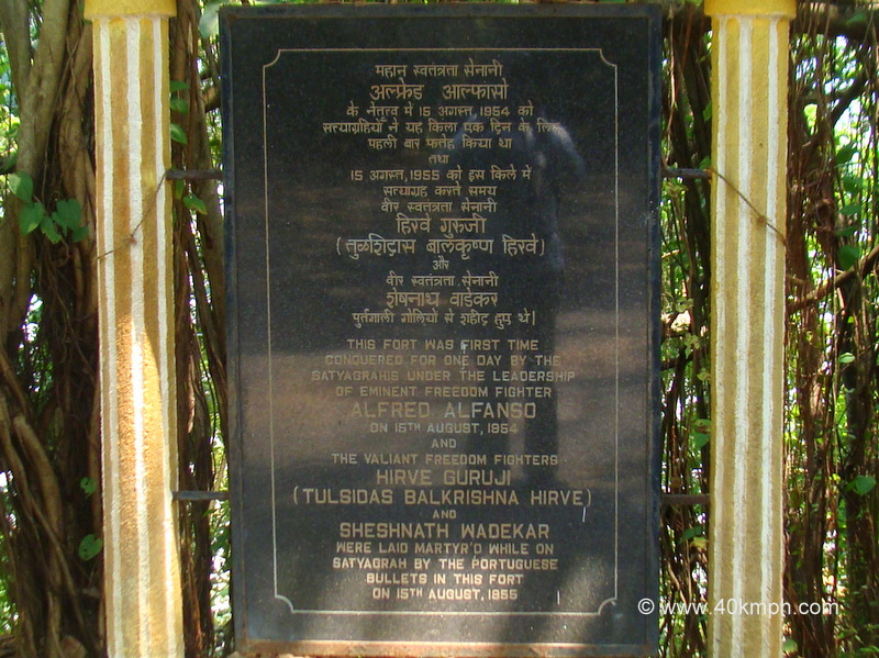 Fort Tiracol (Goa) Historical Marker