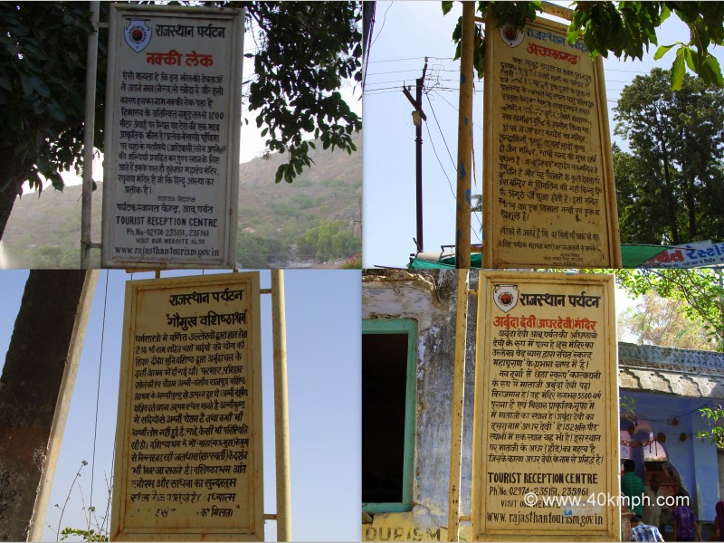 History of Lake and Temples, Mount Abu, Rajasthan