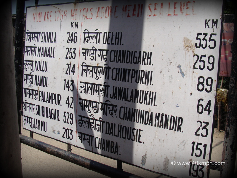 Distance Chart from Dharamshala (Himachal Pradesh) to various Cities and Towns