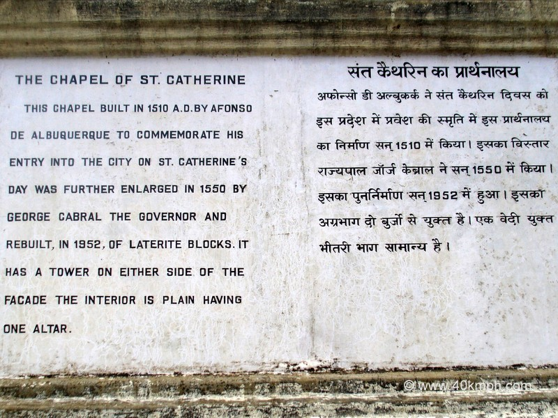 The Chapel of St. Catherine (Old Goa) Historical Marker