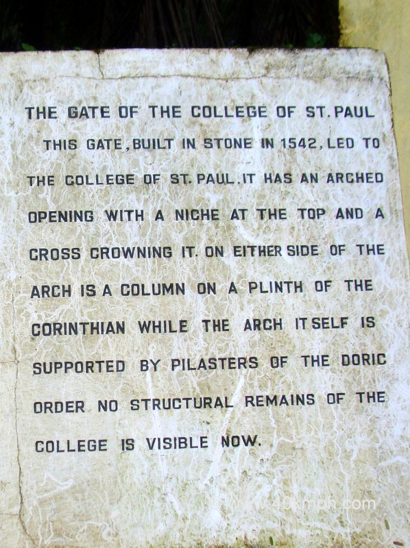 The Gate of The College of St. Paul (Old Goa) Historical Marker