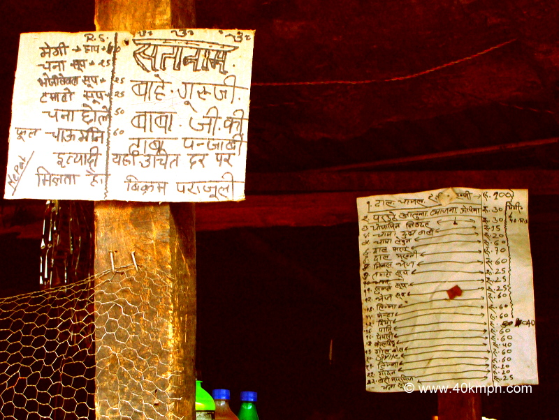 Menu and Rates of a Dhaba in Ghangaria, Uttarakhand
