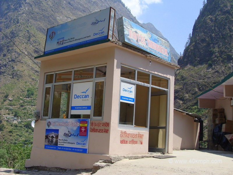 Ticketing Office of Deccan Charters in Govindghat, Uttarakhand