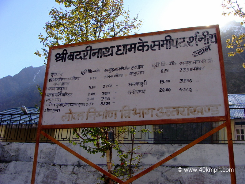 Viewable Places nearby Shri Badrinath Dham with Distance and Altitude