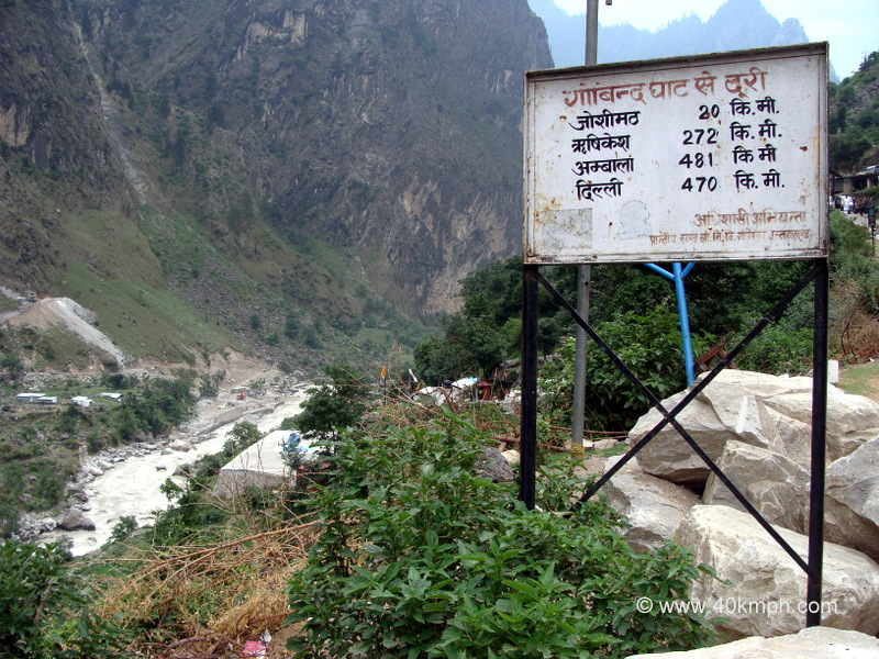 Distance from Govindghat (Uttarakhand) to various Cities