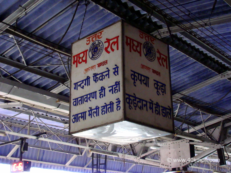 Quote in Hindi on Cleanliness