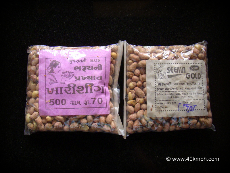 Roasted Salted Peanuts from Bharuch Railway Station, Gujarat