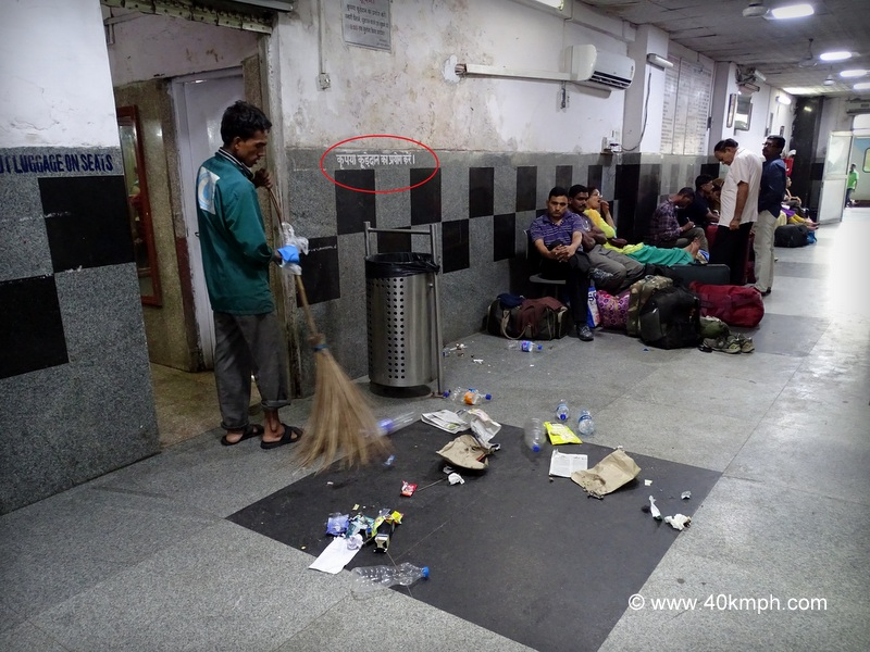 Whom to Blame for Trash at Railway Waiting Room