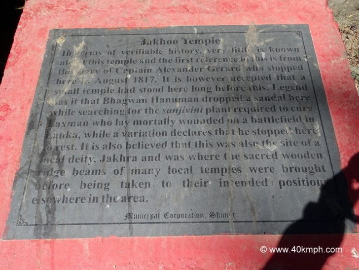 About Jakhoo Temple