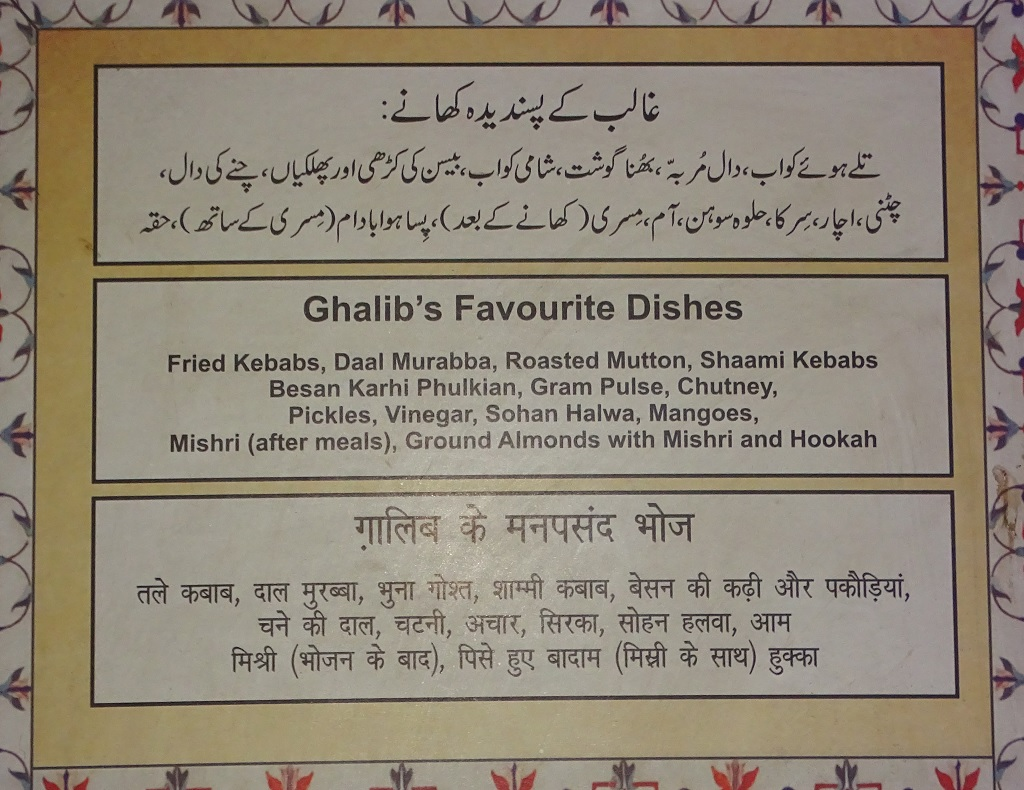 Ghalib's Favourite Dishes
