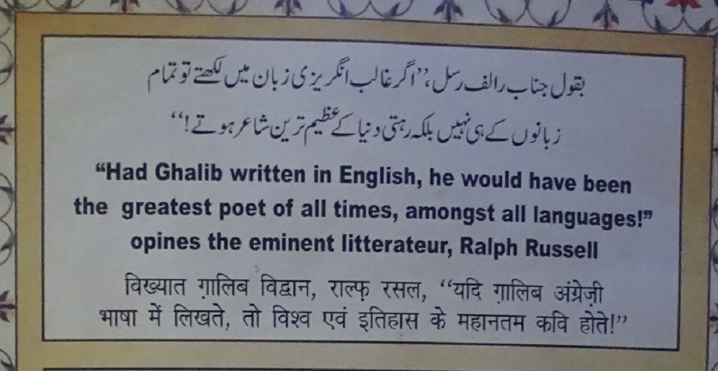 What Eminent Litterateur Ralph Russell opined about Mirza Ghalib