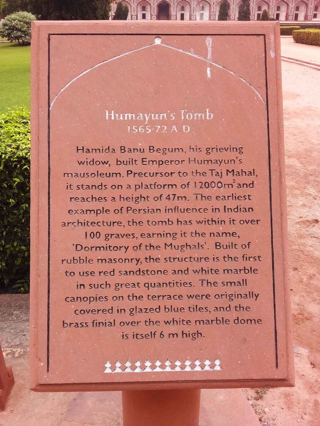 About – Humayun's Tomb (1565-72 A.D.)